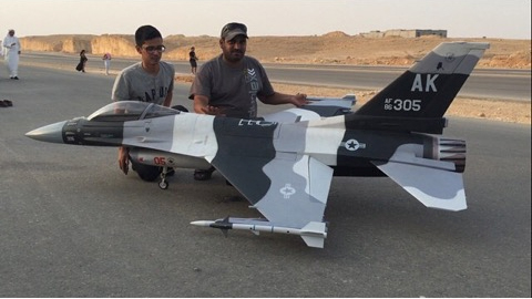 Fly Eagle Jet F16 (2)