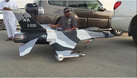 Fly Eagle Jet F16